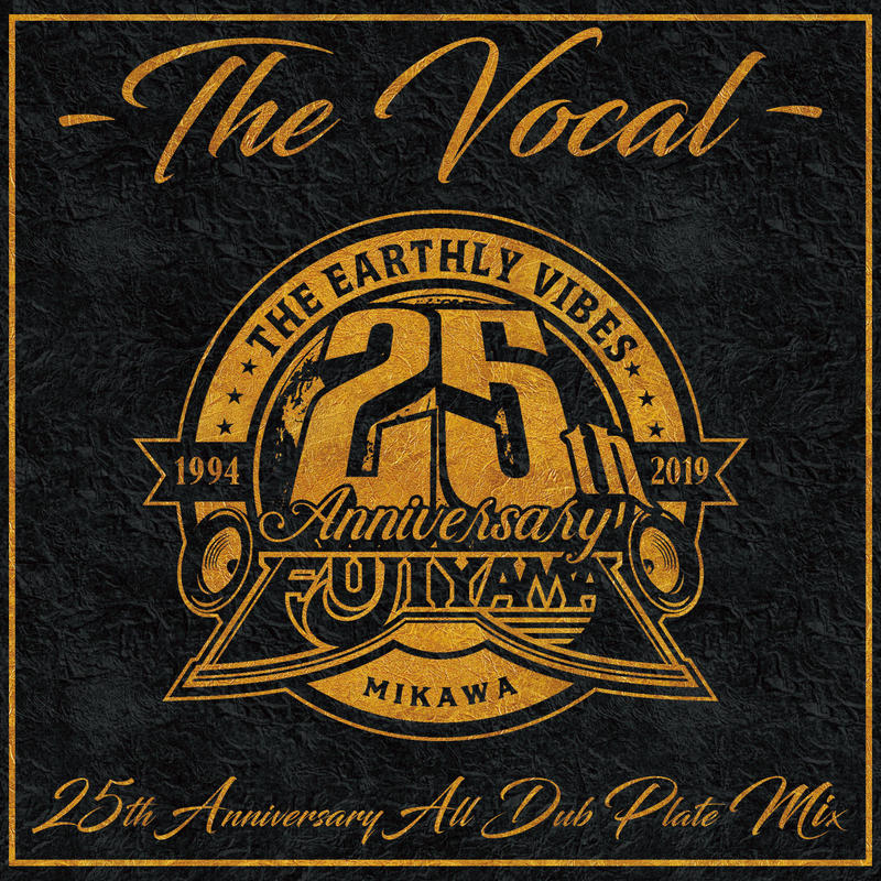 FUJIYAMA-[THE VOCAL]