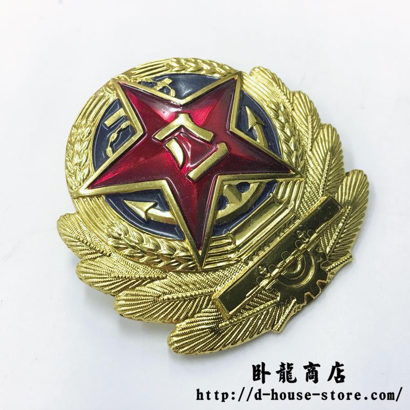 中国人民解放軍 海軍 87式制帽用 大帽章