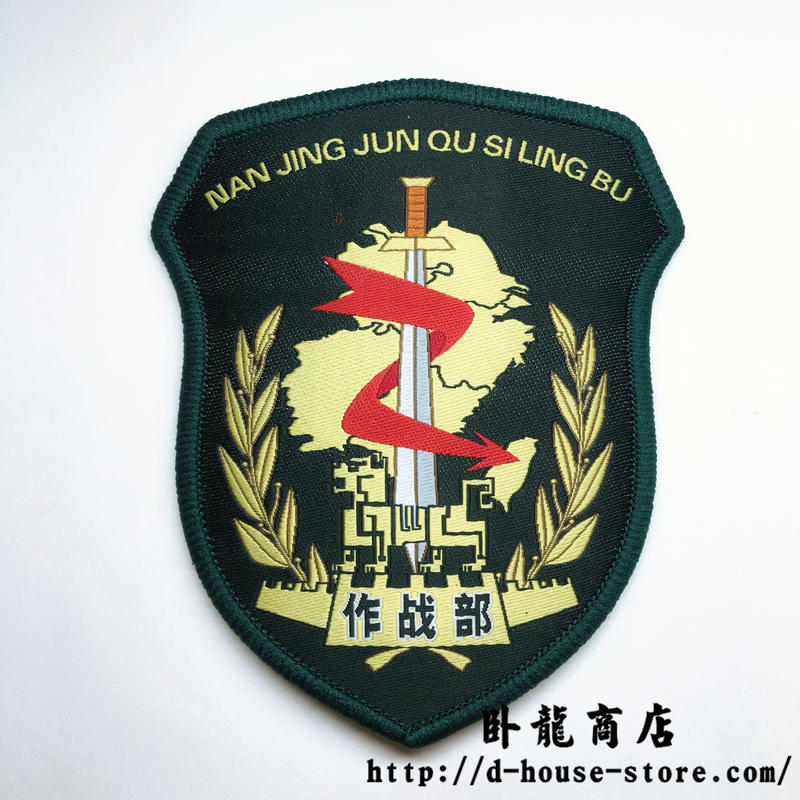 中国人民解放軍 作戦部 部隊章