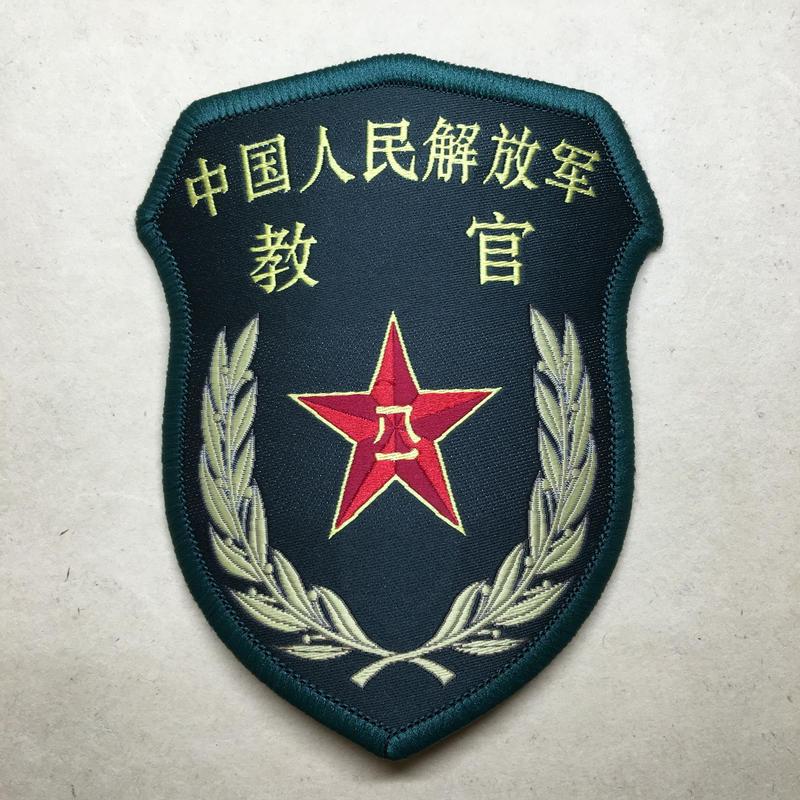 中国人民解放軍15式 教官 部隊章