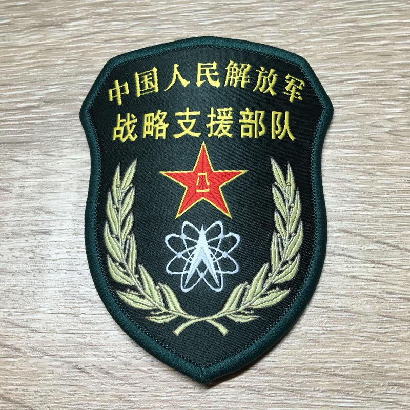 中国人民解放軍15式 戦略支援部隊 部隊章