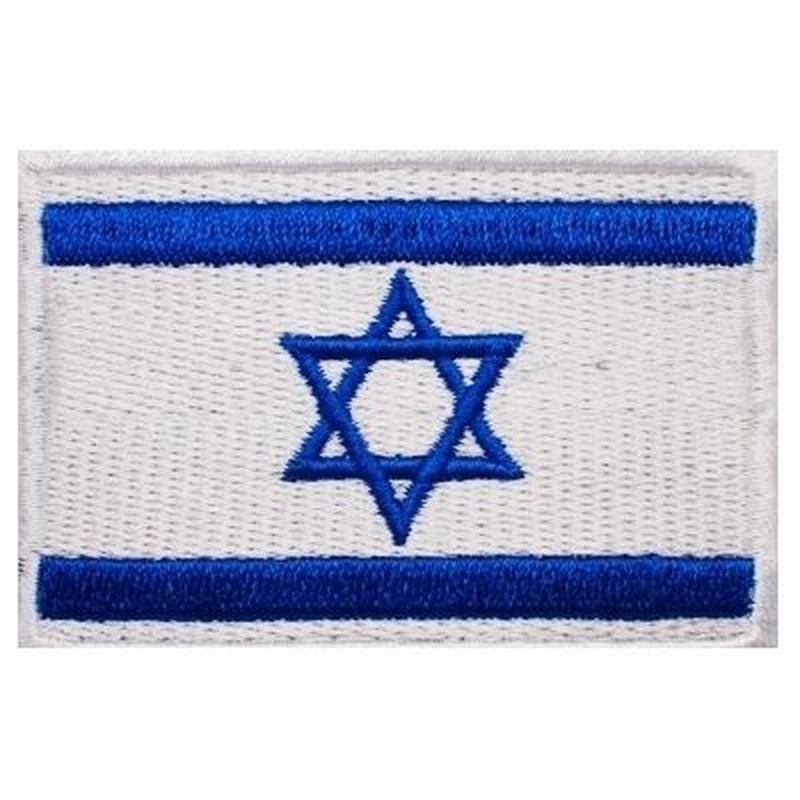 イスラエル 国旗ワッペン