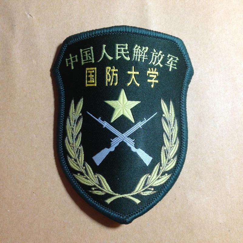 【国防大学】中国人民解放軍 07式部隊章