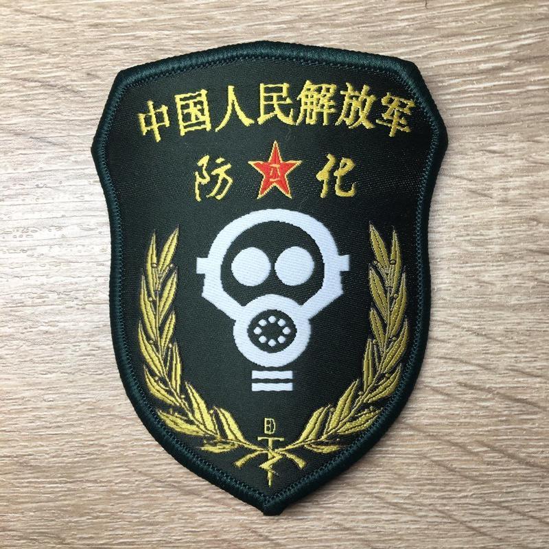 中国人民解放軍 防化部隊 部隊章