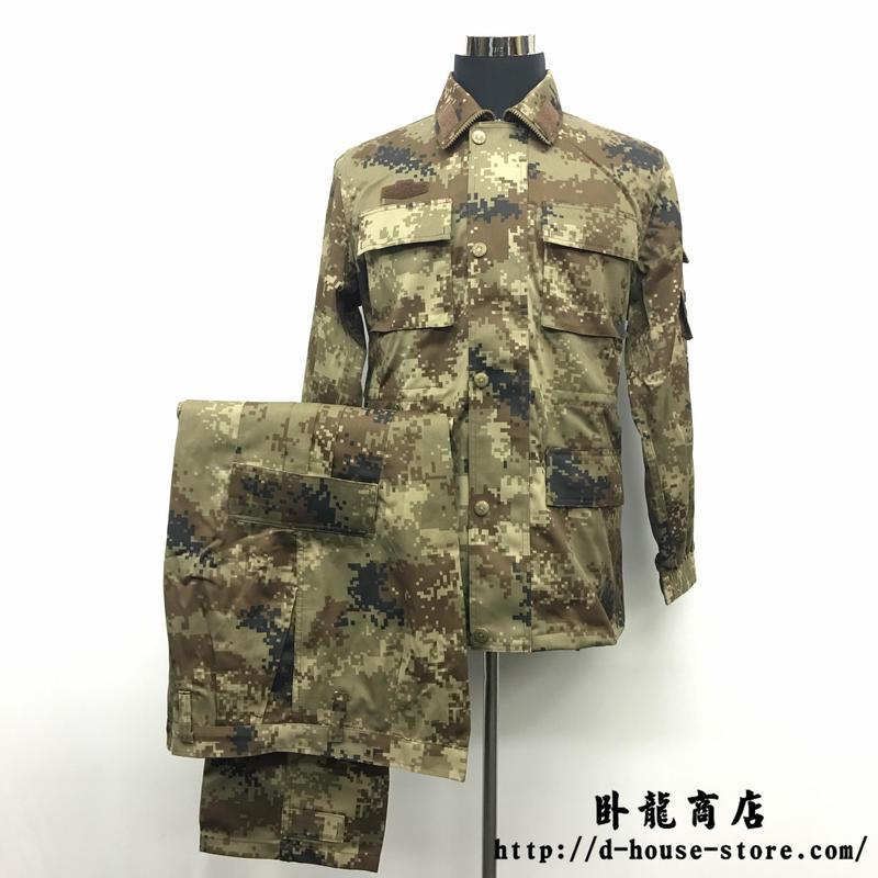 中国人民解放軍 07式 荒漠迷彩服 上下セット 戦闘服 作戦服 陸軍 空軍