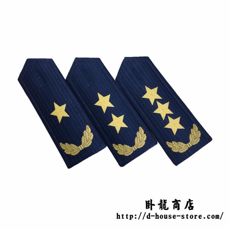 【空軍ー将軍級】中国人民解放軍07式夏制服用肩章式階級章