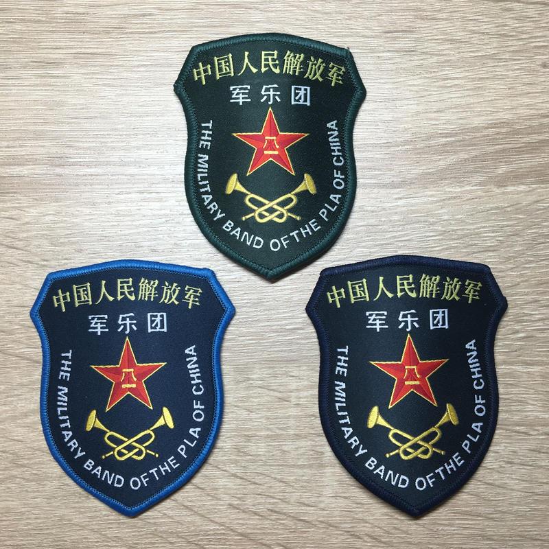 中国人民解放軍07式部隊章 軍楽団(陸軍 空軍 海軍 3種類あり)