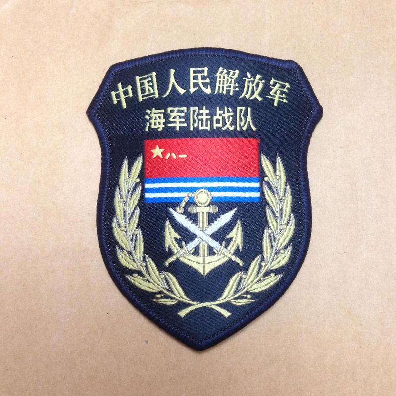 【海軍陸戦隊】中国人民解放軍 07式海軍部隊章