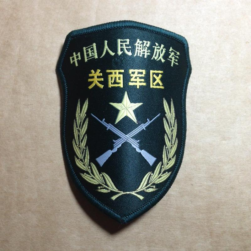 中国人民解放軍07式部隊章 関西軍区(ネタ)