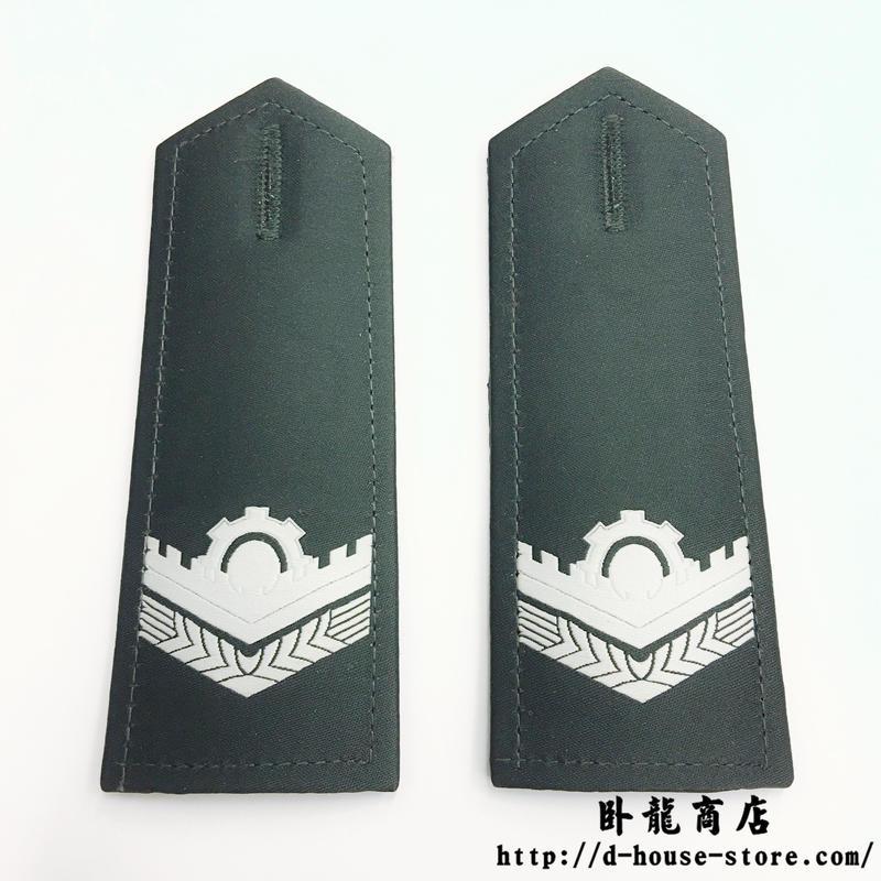 【予備役】中国人民解放軍 07式 制服用肩章階級章