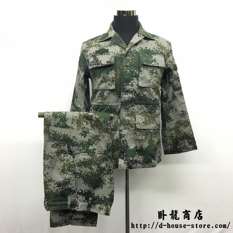 林地迷彩 中国人民解放軍07式 作戦服上下セット