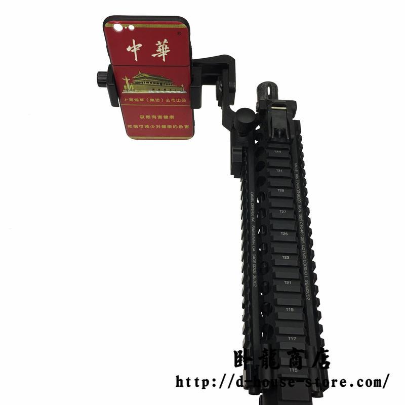 FPS視点撮影 20mmレイル対応 カメラマウント スマホーホルダー プラスチック製 オプションパーツ タイプA