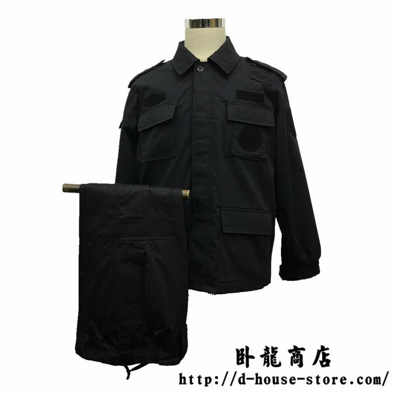 中国人民公安警察99式冬作戦服上下セット