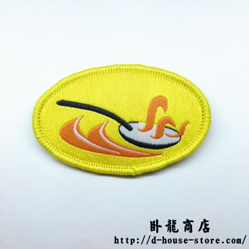 中国人民解放軍 炊事班 布製胸章 ベルクロワッペン バッジ