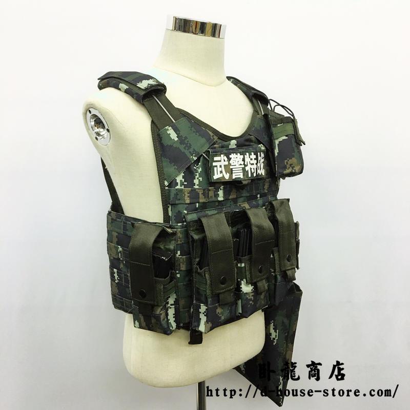 中国人民武装警察 特戦13式迷彩 戦術背心 クイックリリースワイヤー付き プレートキャリアセット