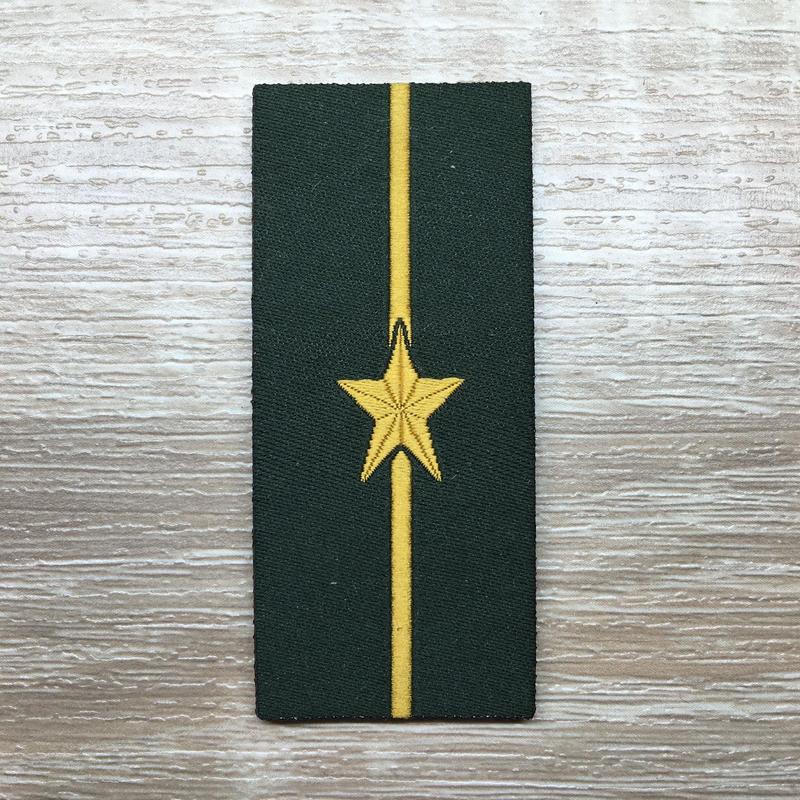 【少尉】武装警察特戦&特種兵用 片腕ベルクロ階級章