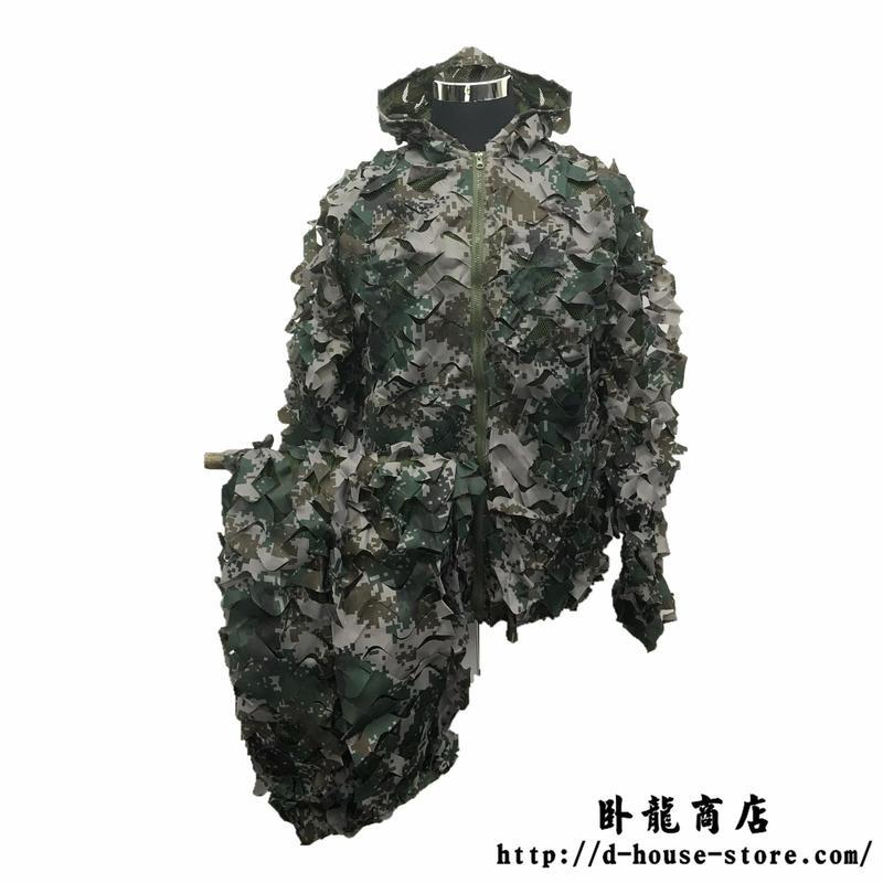 中国人民解放軍迷彩偽装服 上下セット 07式林地迷彩柄