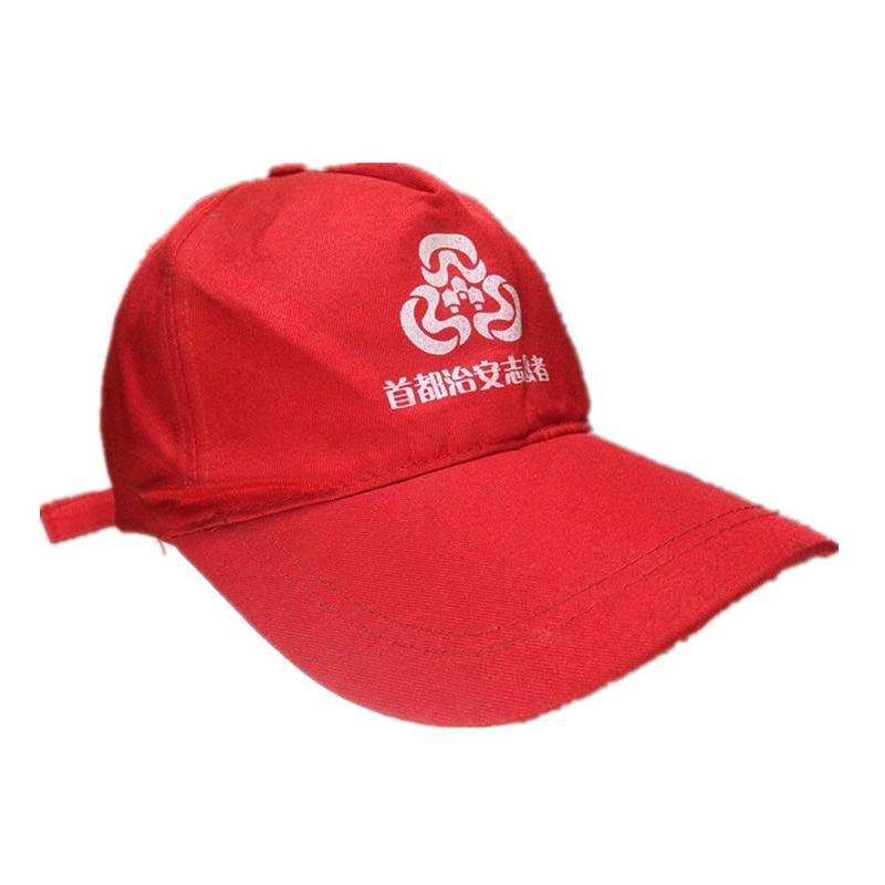 中国北京「首都治安維持ボランティア」帽子