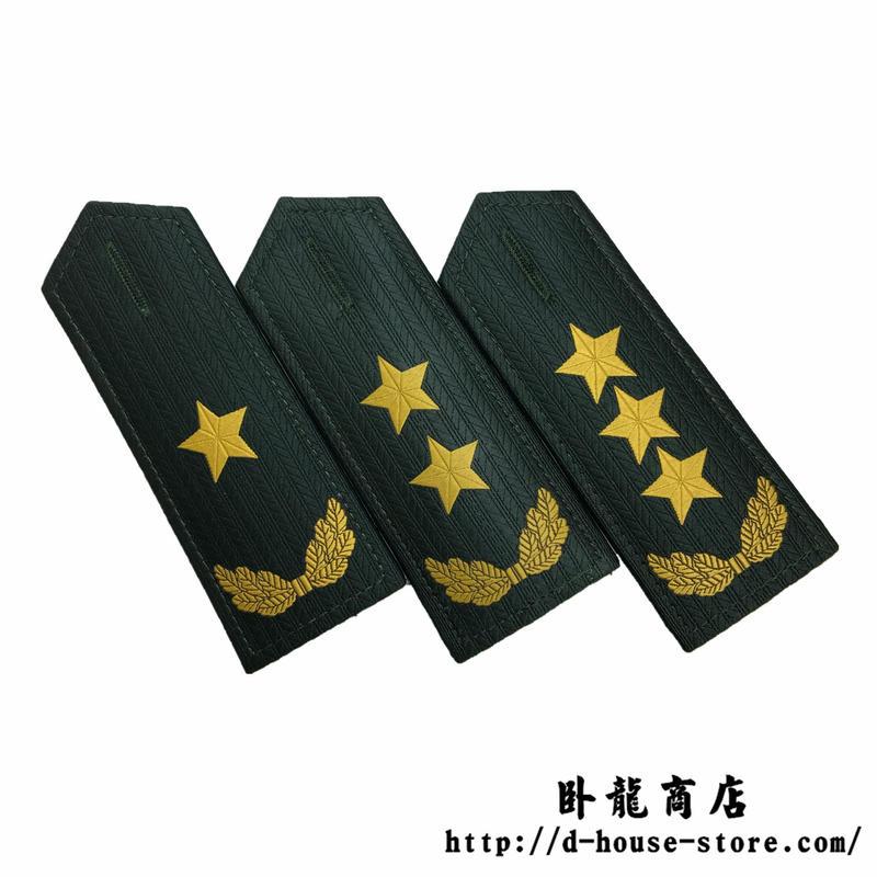 【武警ー将軍級】中国人民武装警察07式夏制服用肩章式階級章