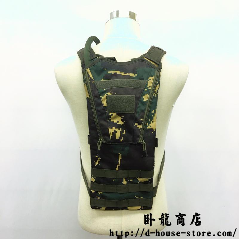 中国人民解放軍07A-1式 単兵飲水リュック(猟人迷彩)