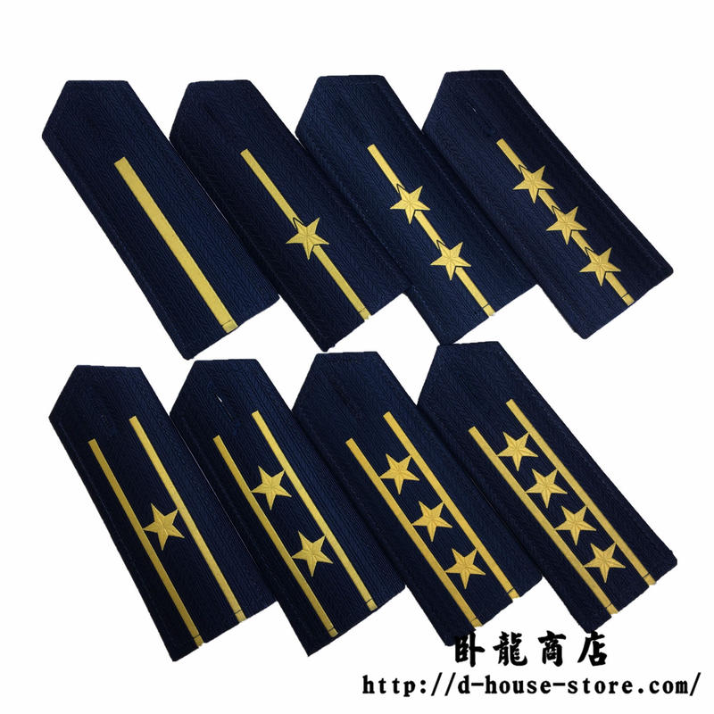 【海軍ー学員&軍官】中国人民解放軍07式夏制服用肩章式階級章