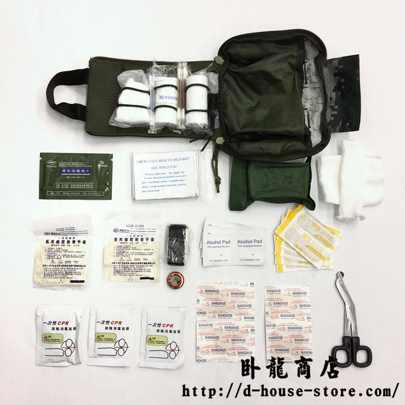 中国人民解放軍 単兵救急ファーストエイドキット 応急処置セット 林地迷彩ポーチ付き コレクション コスプレ
