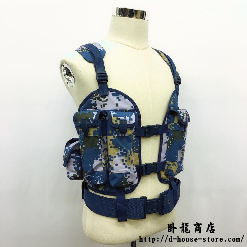【海洋迷彩】中国人民解放軍 95式 単兵携行装具
