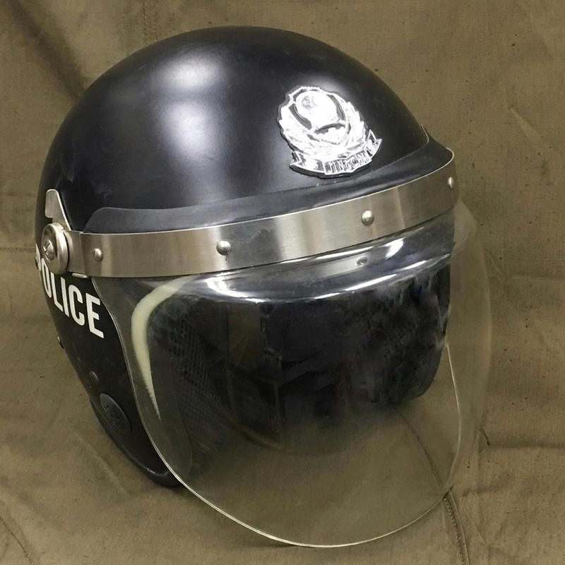 【中古品】中国人民公安警察機動隊 特警 防暴ヘルメット