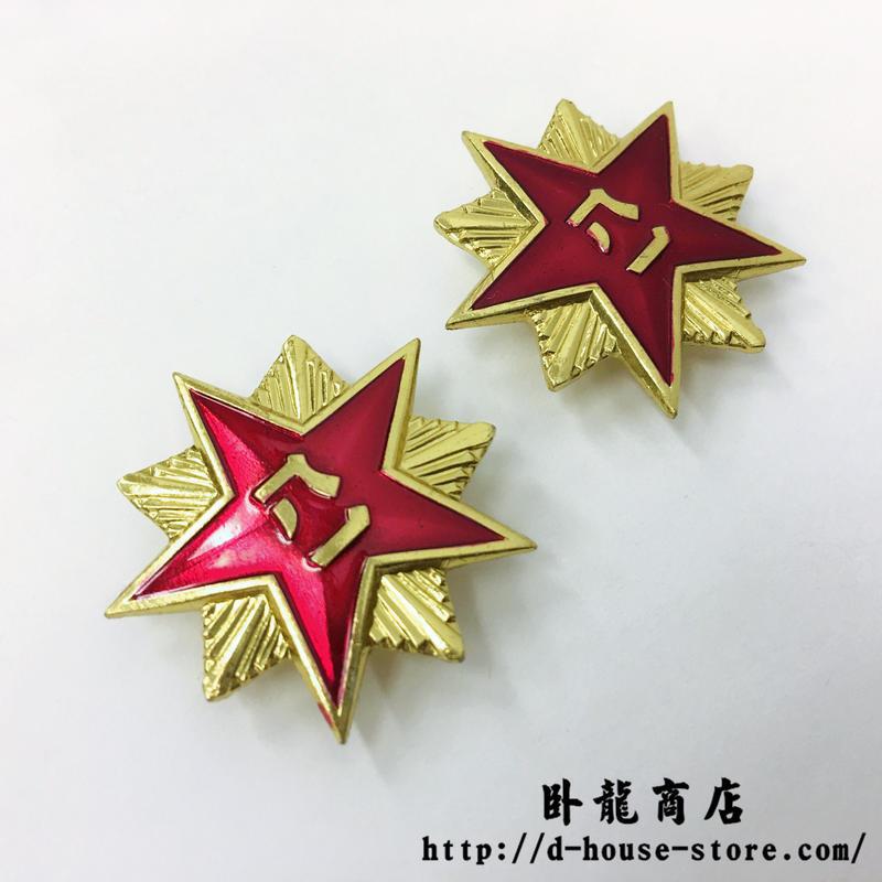 中国人民解放軍 陸軍 87式制服用襟章