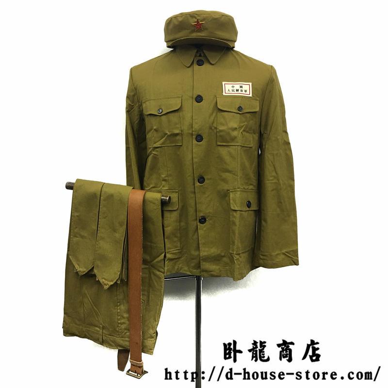 【レプリカ】中国人民解放軍50式軍服 ベルト 脚絆 ゲートル 帽子 帽章 セット