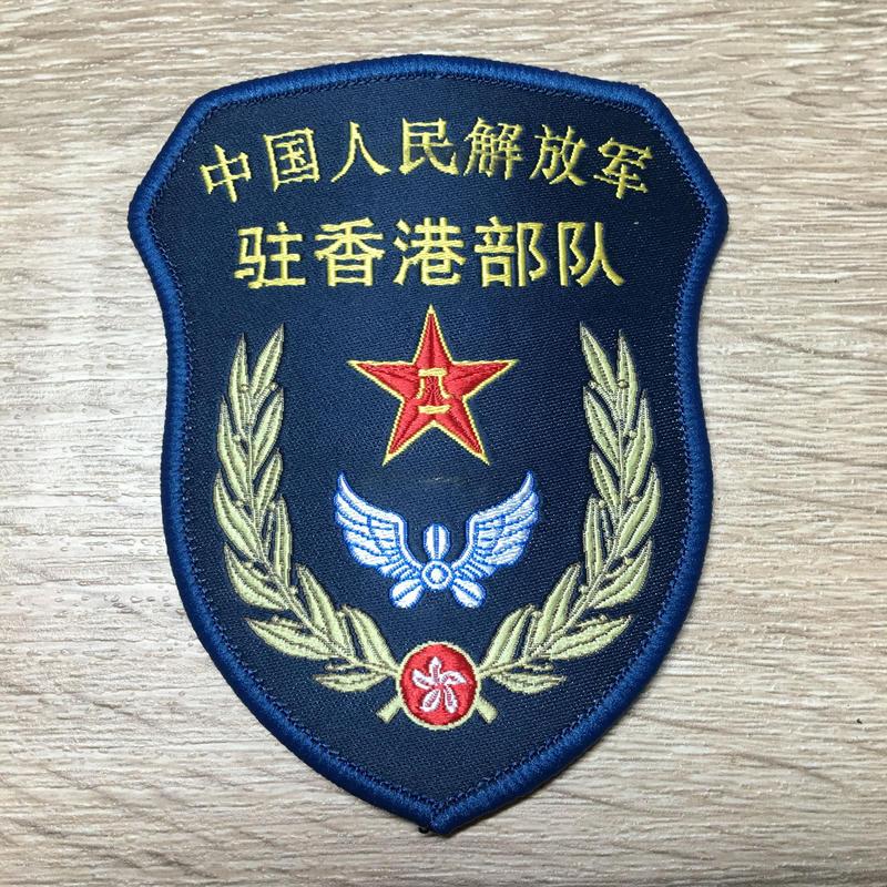 中国人民解放軍15式 部隊章 駐香港部隊 空軍