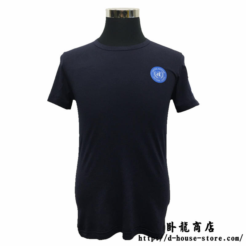【実物メーカー製】中国人民解放軍 国連派遣部隊 「楊根思部隊」Tシャツ PKO