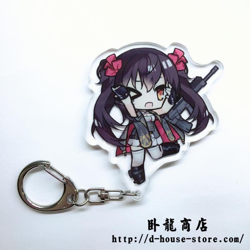 【少女前線】97式自動歩銃  擬人キャラクター キーホルダー