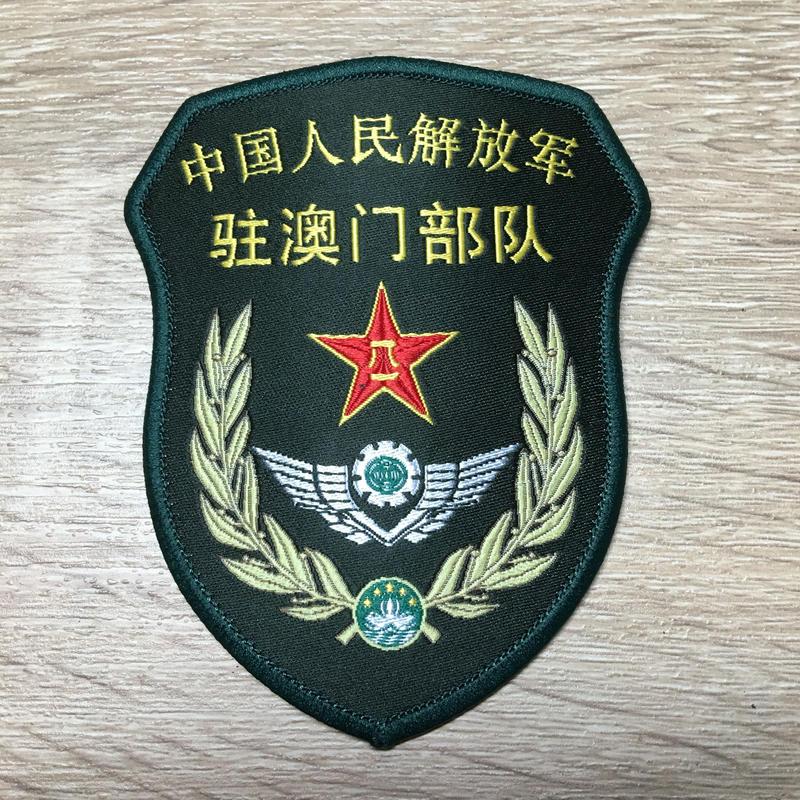 中国人民解放軍15式 部隊章 駐マカオ部隊 陸軍