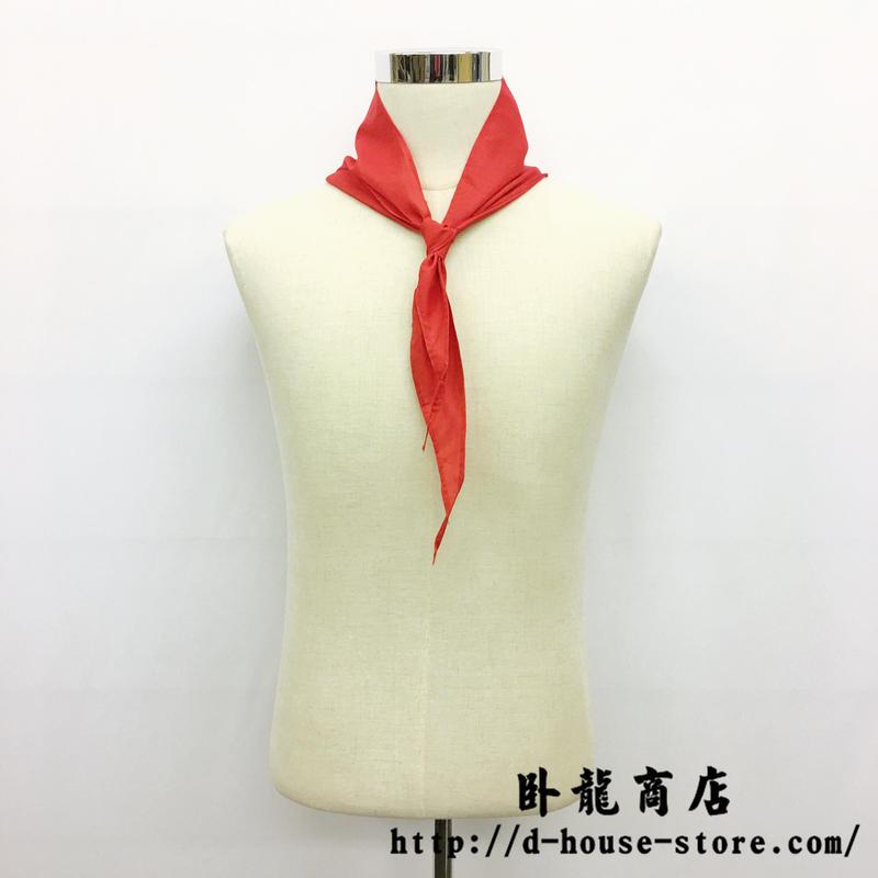 紅領巾 中国少年先鋒隊隊員の証 赤いスカーフ