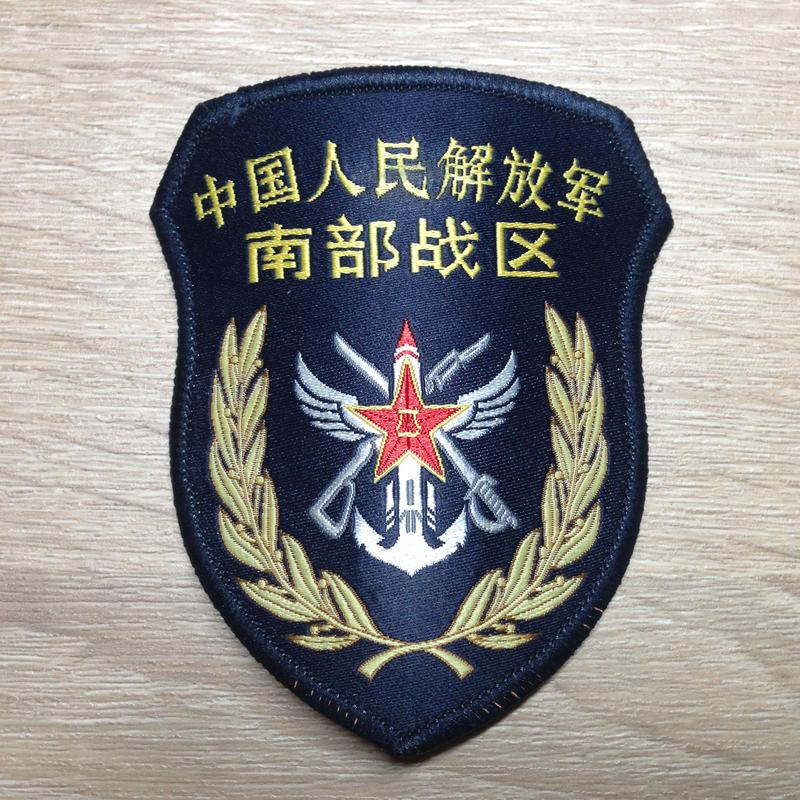中国人民解放軍15式 南部戦区 部隊章