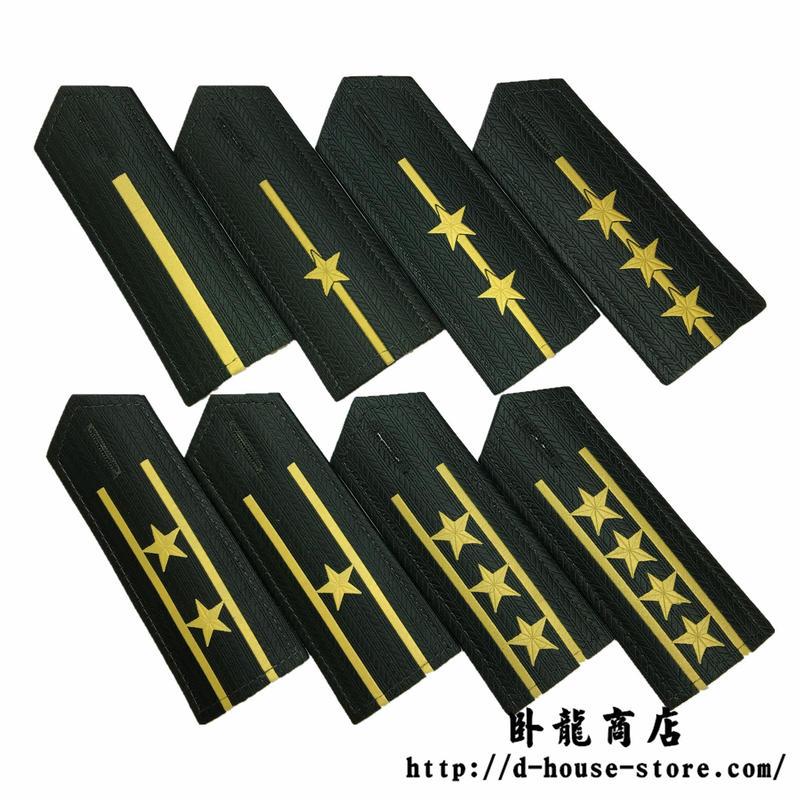 【陸軍ー学員&軍官】中国人民解放軍07式夏制服用肩章式階級章