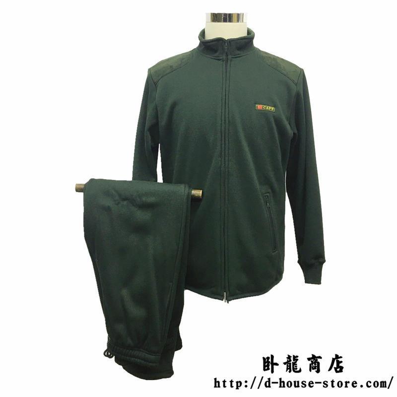 中国人民武装警察 07式冬訓練用ジャージ上下セット