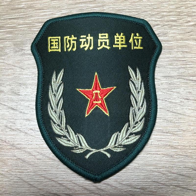 【国防動員単位】中国人民解放軍 15式 中央軍委部隊章