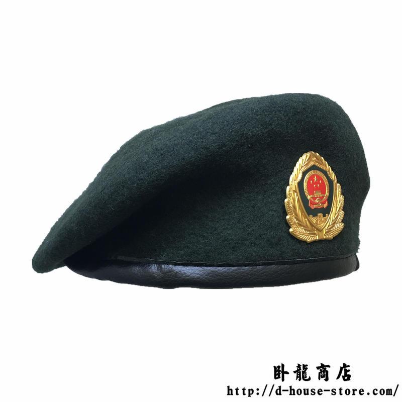 中国人民武装警察 武警 16式夏制服用ベレー帽