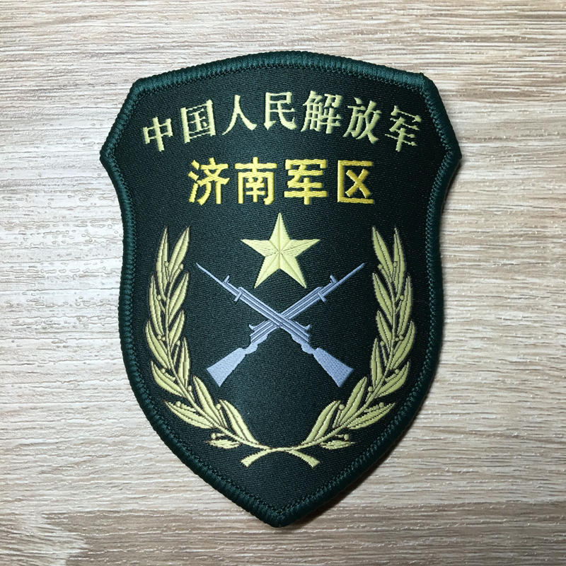 中国人民解放軍07式 済南軍区 部隊章