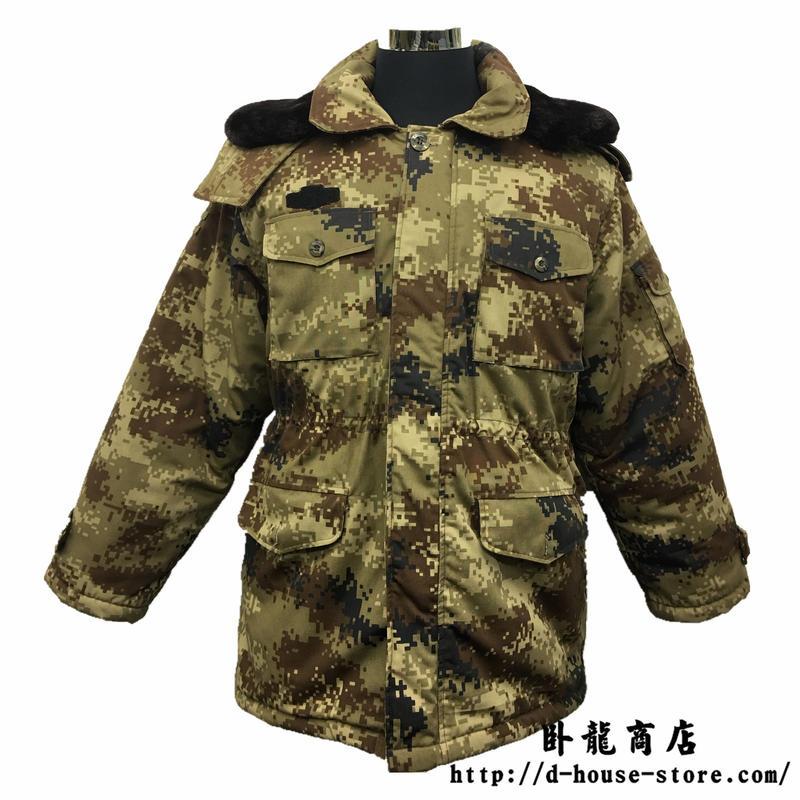 中国人民解放軍 07式 荒漠迷彩 防寒服 陸軍 空軍 中央軍委