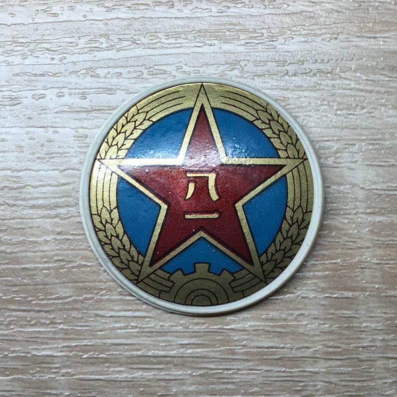 中国人民解放軍 87式陸軍 迷彩服帽子用帽章(プラスチック製)