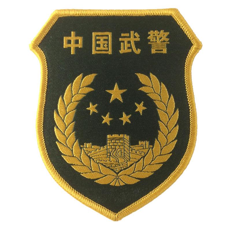 中国人民武装警察07式部隊章