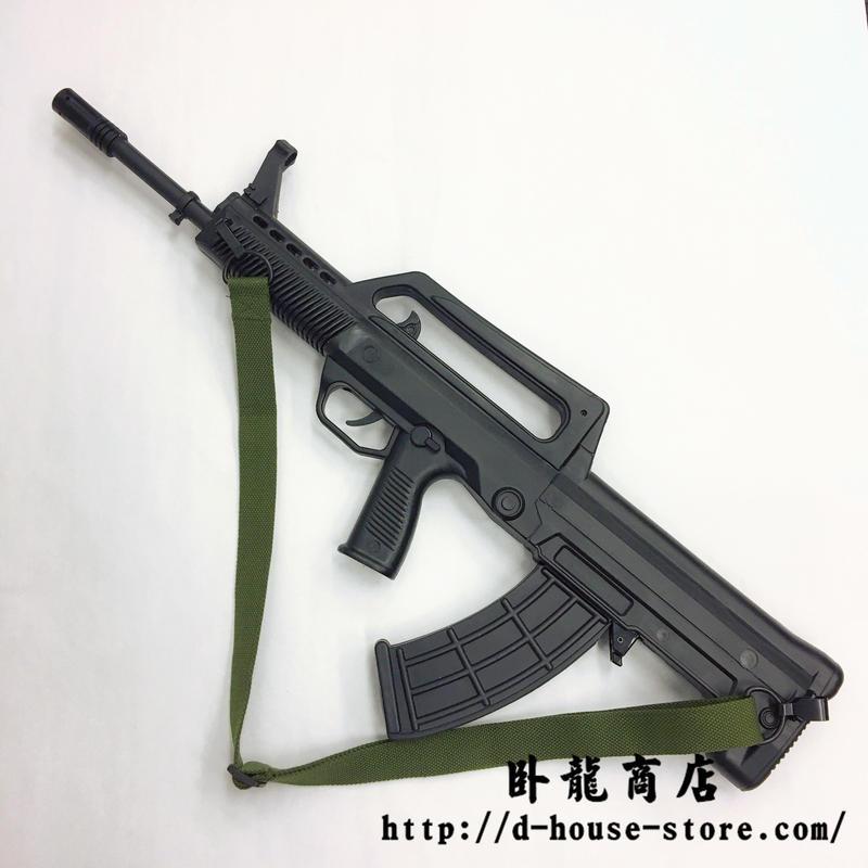 中国人民解放軍 QBZ95-1式自動歩銃 訓練用プラスチック製ダミー