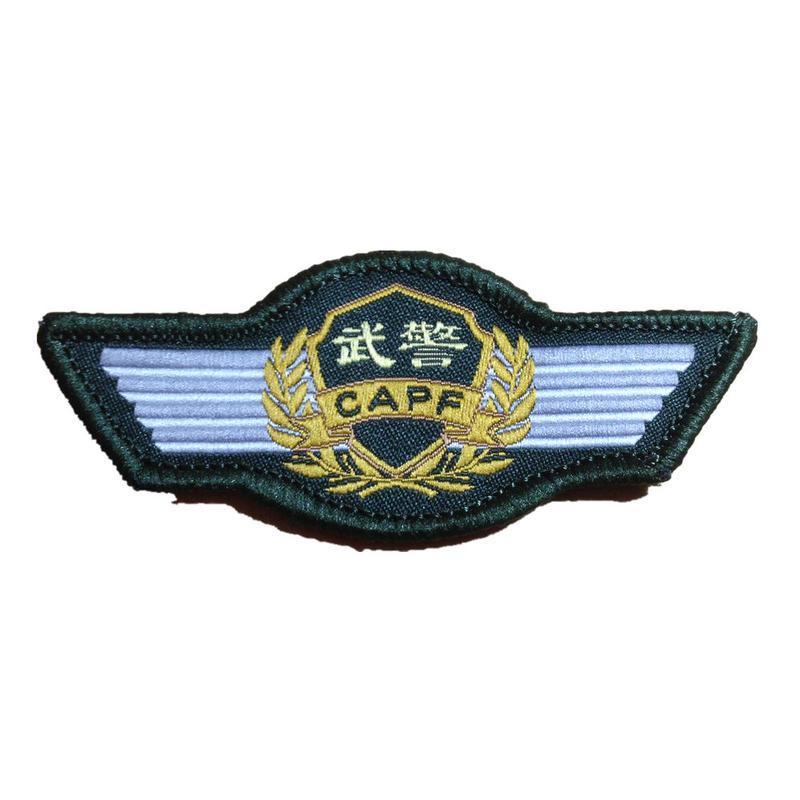 中国人民武装警察07式布製胸章