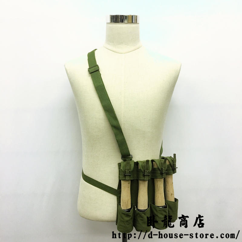 【魔剤ポーチ】PLA1972年製四連手榴弾ポーチ