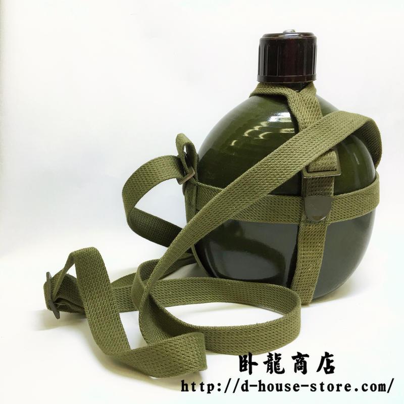中国人民解放軍 65式 金属製水筒