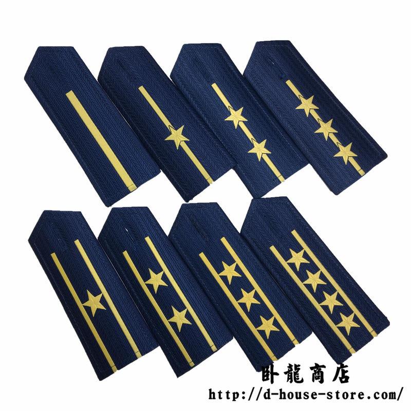 【空軍ー学員&軍官】中国人民解放軍07式夏制服用肩章式階級章