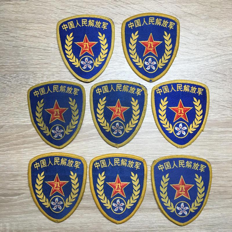 【コレクター商品】中国人民解放軍 1997 駐香港部隊 部隊章